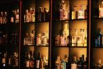 Lile Bar