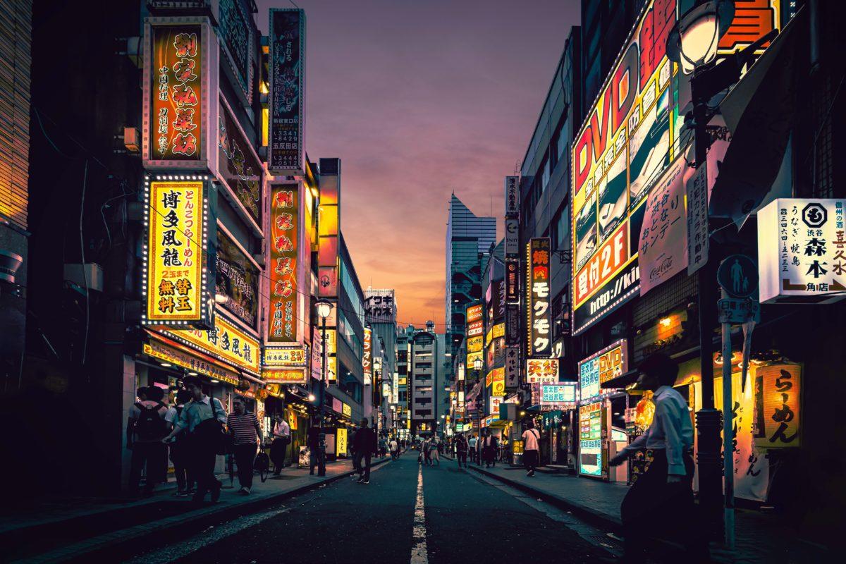 People walking on the streets in Japan