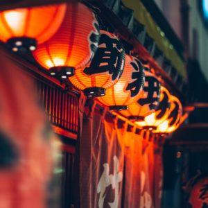 Kozue - Refreshing & Spicy